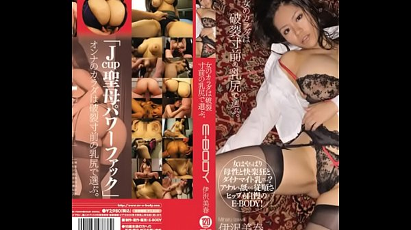 Japanese hot, Japanese porn movie, Japanese movie, Japanese f